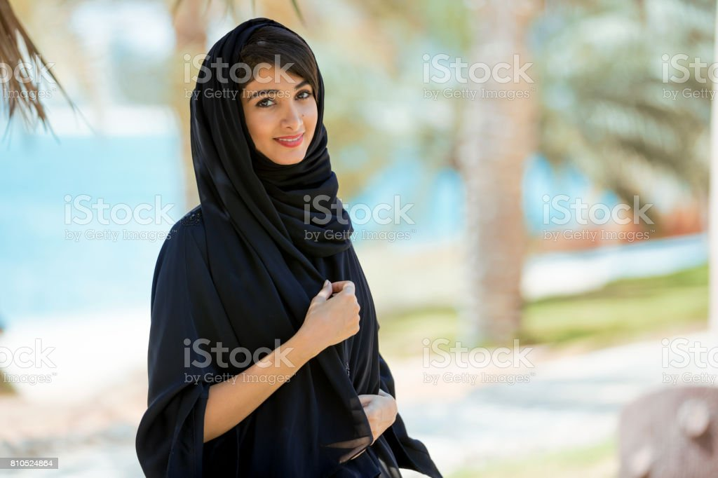 Young Arab woman stock photo