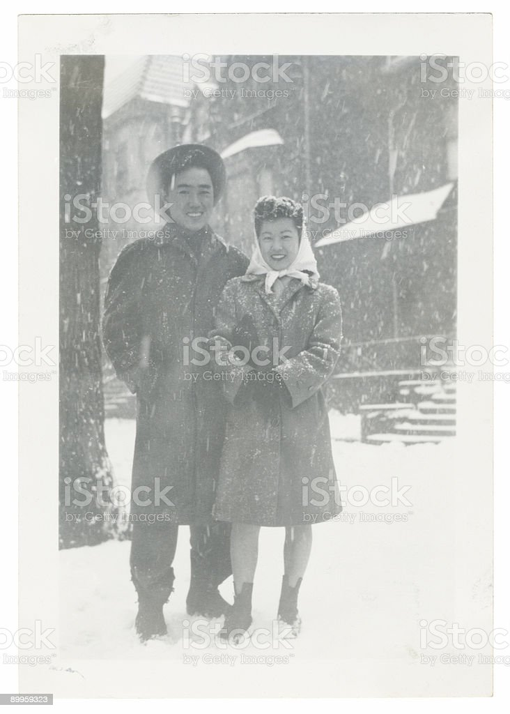 Young Asian Couple Scanned stock photo