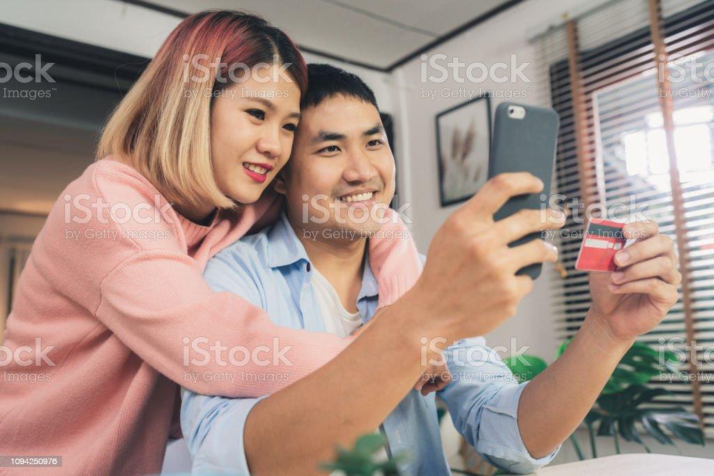Asian blow job knocker