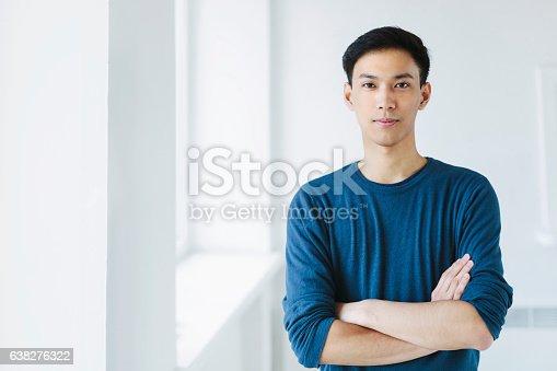istock Young Asian Man 638276322