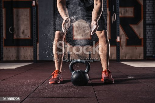 istock Young athlete getting ready for training 944655208