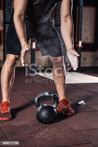 944655208 istock photo Young athlete getting ready for training 956072788