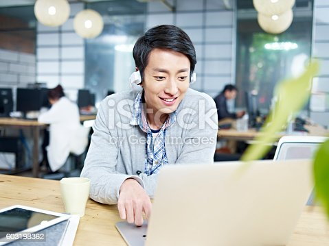 istock young business person working in office 603198362