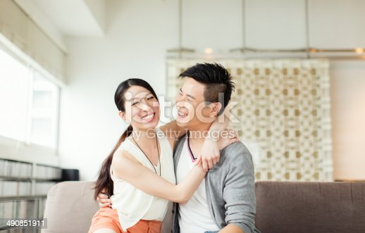istock Young Chinese Couple 490851911