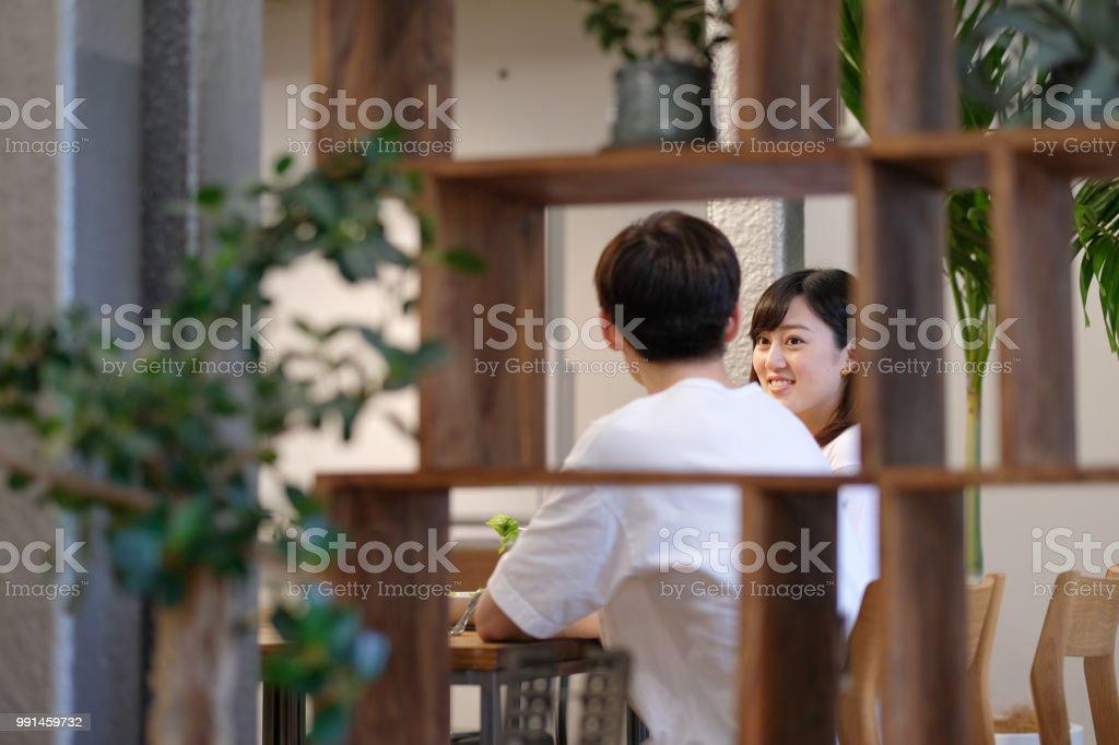 Christian Dating Sites i Japan