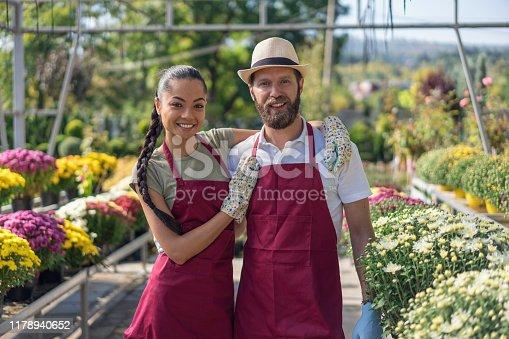 istock Young gardeners at the garden center 1178940652