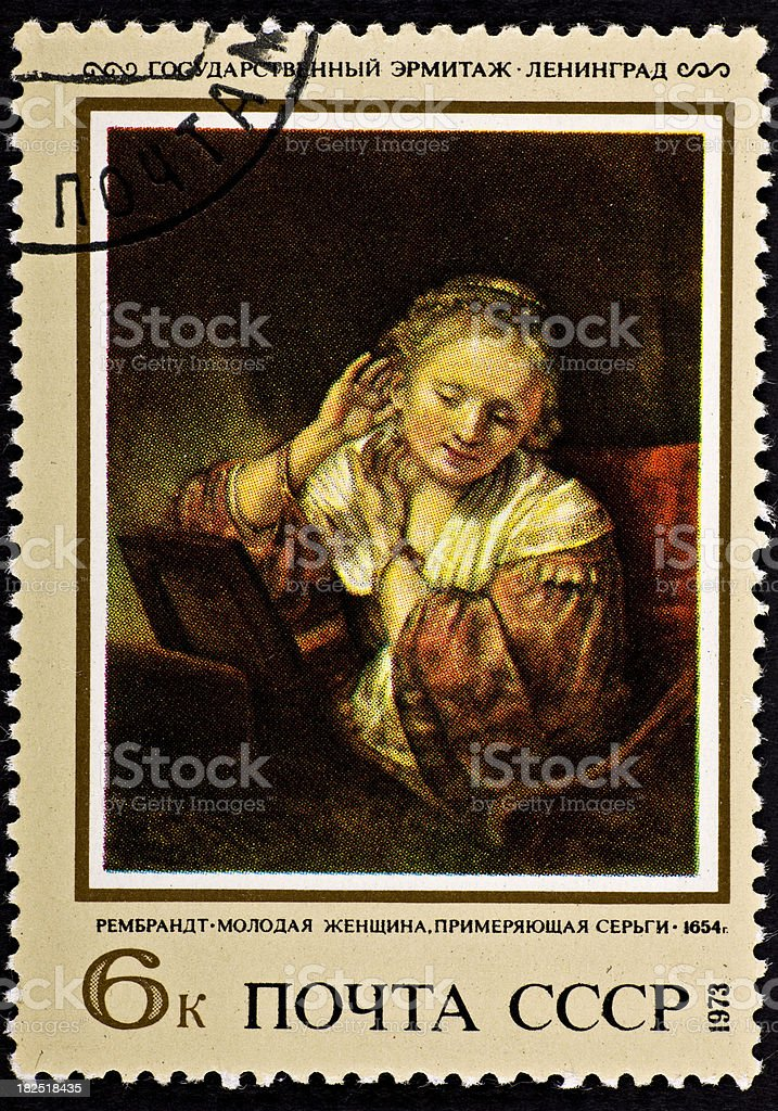 Young Girl Used Earrings . Rembrand Canvas stock photo