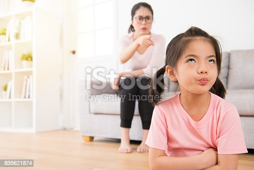 istock young lovely children was bored at home 835621874