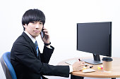 istock Young male office worker 1279084429