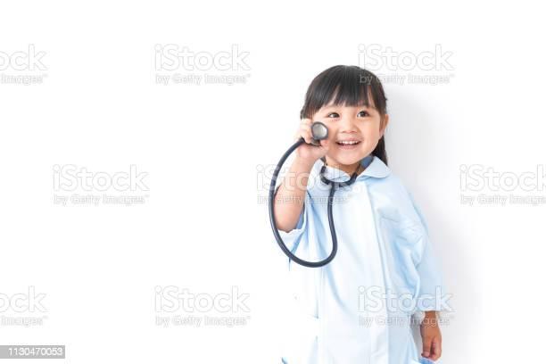 Young nurse image picture id1130470053?b=1&k=6&m=1130470053&s=612x612&h=vlyo1fy2 4hy7cvf6o06zux8qvyuehbtag 5wnsfiqq=