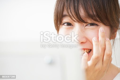 istock Young woman skin care 663087096