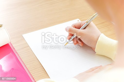 istock Young woman study at home 871565934