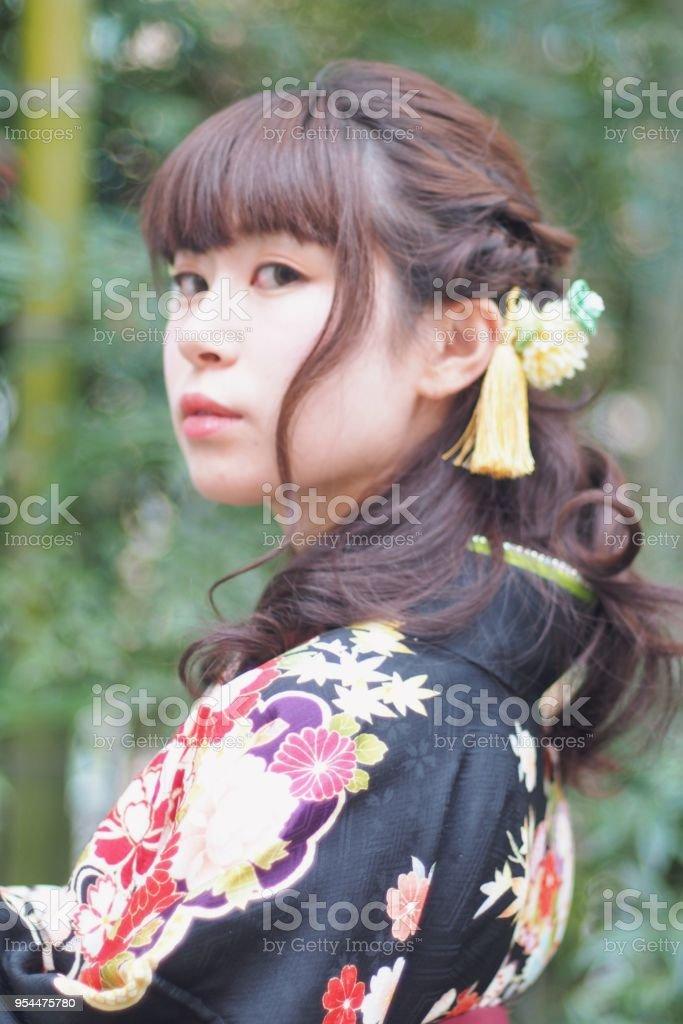 Young Woman Wearing A Kimono At The Universitys Graduation Ceremony