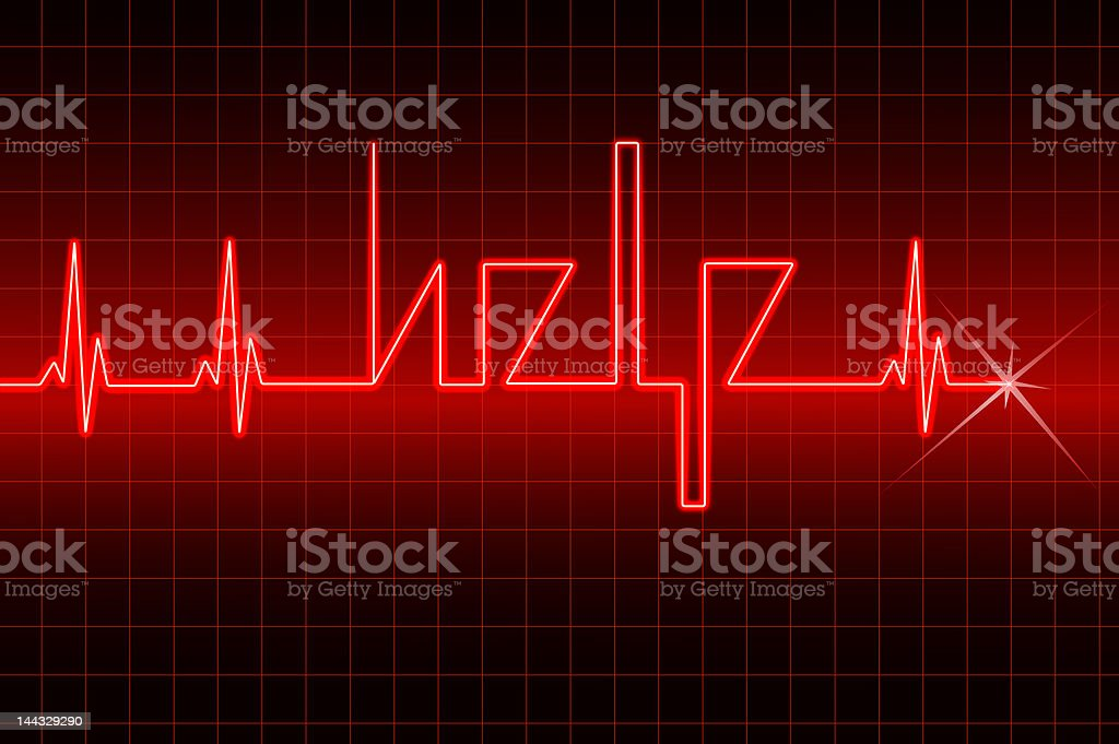 HELP your heart now! royalty-free stock photo