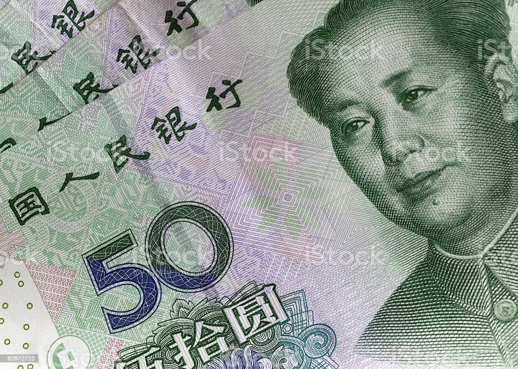 Yuan 50 with characters royalty-free stock photo