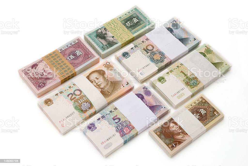 RMB yuan and jiao on white stock photo