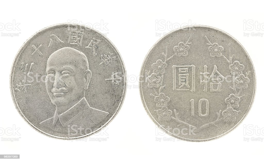 10 Yuan - money of Taiwan royalty-free stock photo
