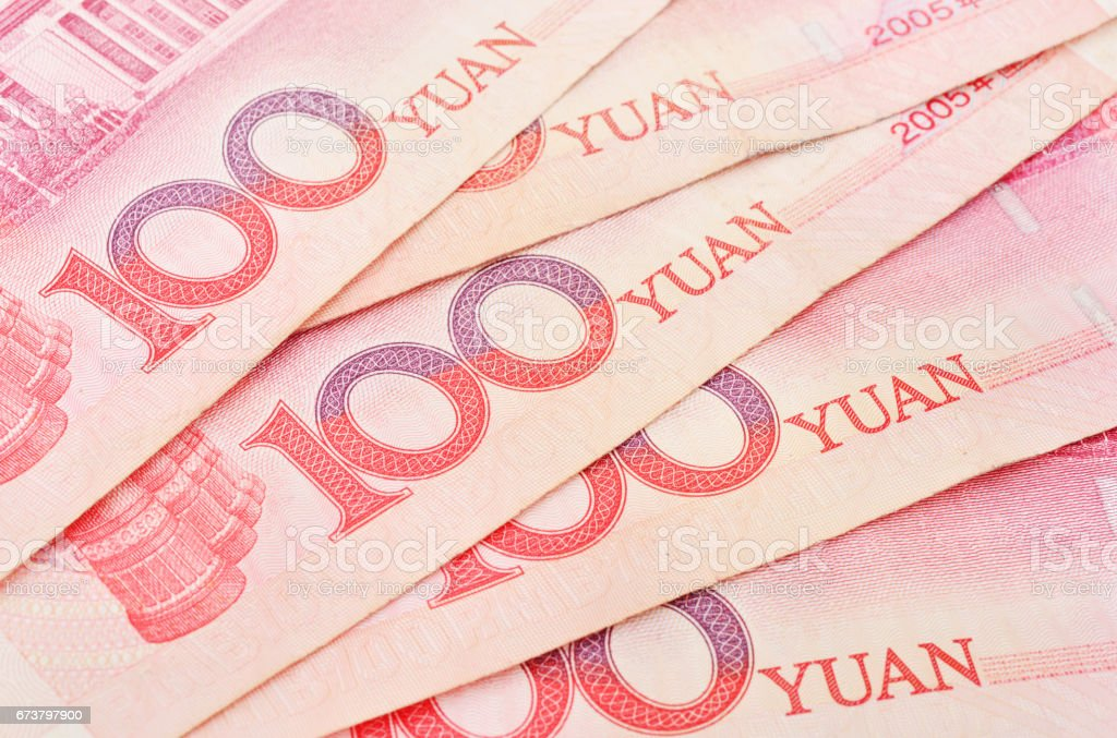 Yuan notes from China's currency stock photo