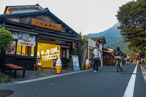 湯布院 は大分県、日本。 - 91686965 ストックフォトと画像