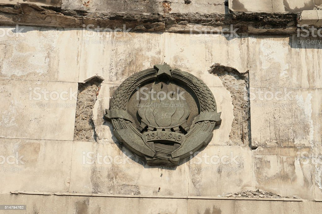 Yugoslavian Socialist Coat of Arms - Crest stock photo