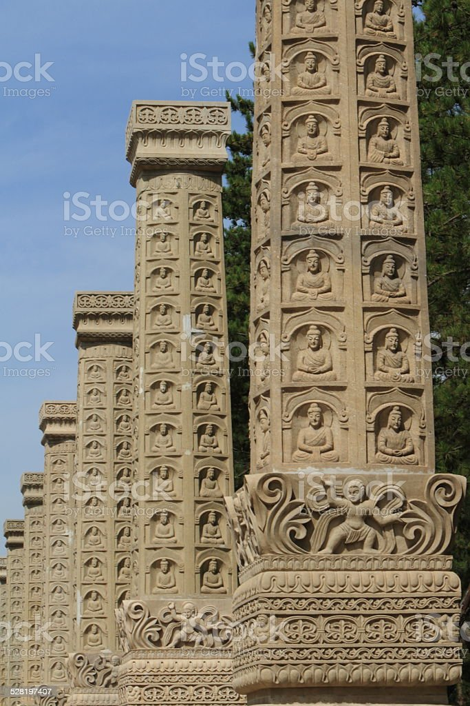 Das Kloster Yungang bei Datong in China stock photo