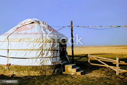 Authentic Yurt on the grasslands of Inner Mongolia