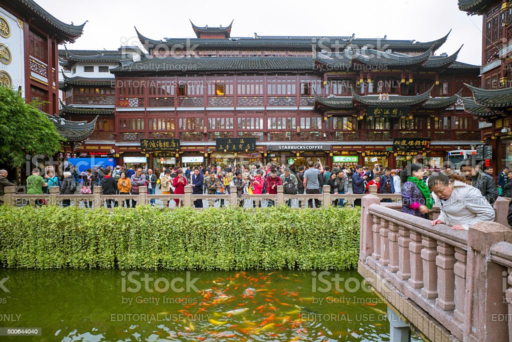 Yuyuan Garden Complex Stock Photo & More Pictures of 2015 | iStock