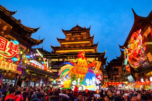 Yuyuan Neujahr Dekorationen – Foto