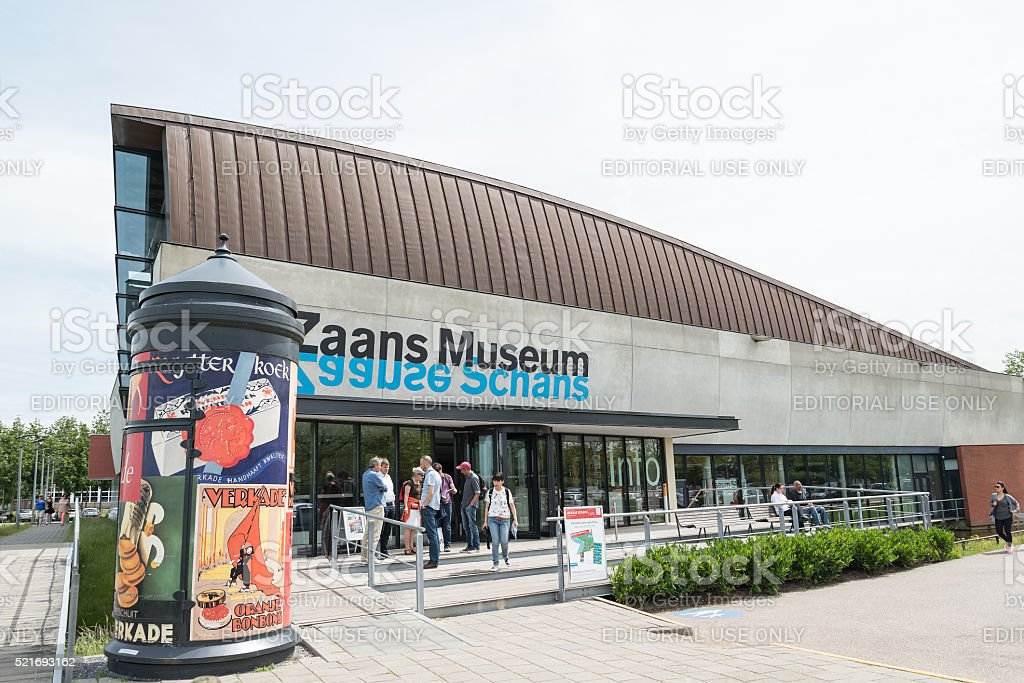 Zaans Museum, Zaandam, Netherlands stock photo
