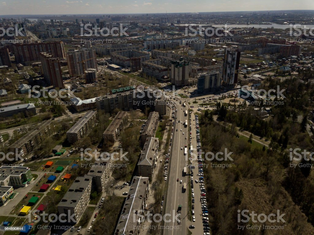 Zaelcovskiy park royalty-free stock photo