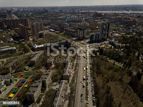Zaelcovskiy Park Stock Photo & More Pictures of Above