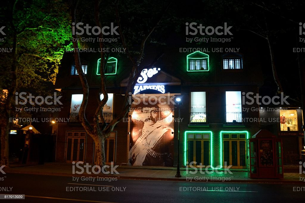 Zapatas discobar and restaurant in Xujiahui district by night, Shanghai stock photo