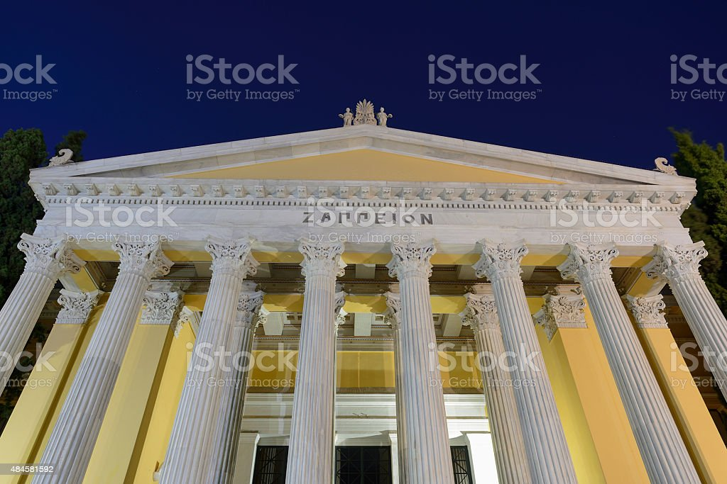 Zappeion Hall, Athens, Greece stock photo