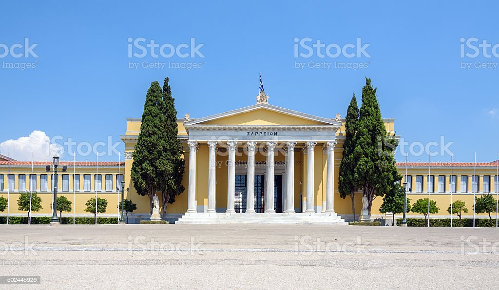 Zappeion Hall in Athens, Greece stock photo