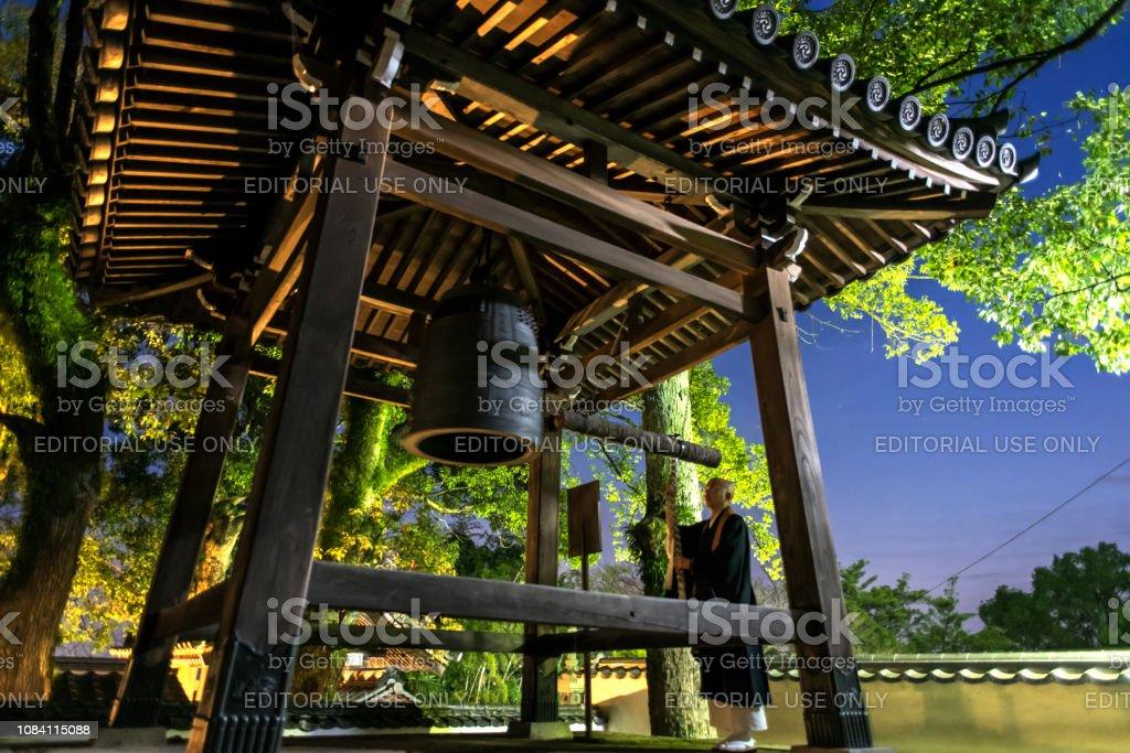 Zen Buddhism In Japan Stock Photo - Download Image Now - iStock