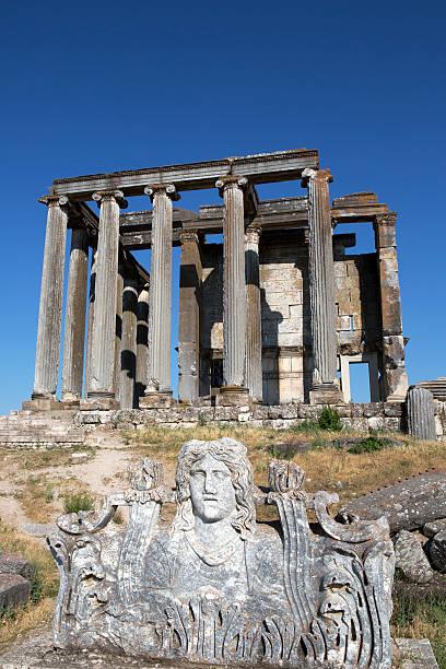 Zeus Temple, Aizanoi, Cavdarhisar, Kutahya, Turkey stok fotoğrafı