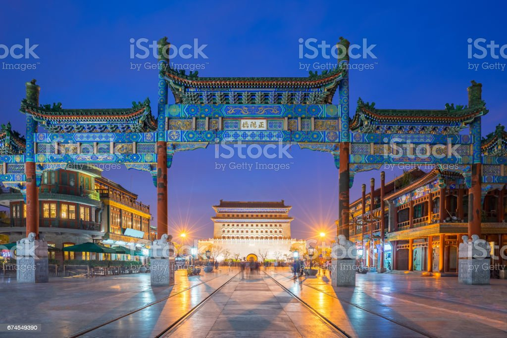 Zhengyang Gate, Qianmen street in Beijing, China stock photo