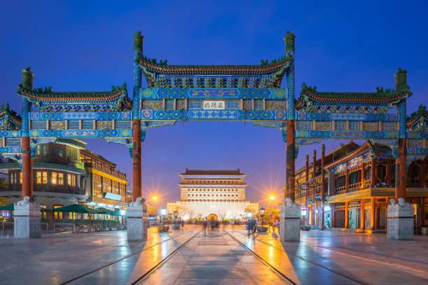 Zhengyang Gate, Qianmen street in Beijing, China stock photo