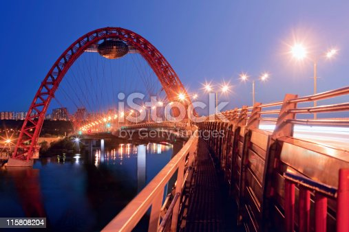 Zhivopisny Bridge in night time. Moscow. Russia