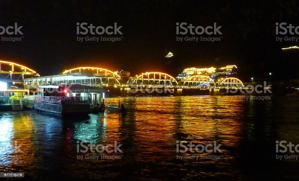 Zhongshan Bridge by night in Lanzhou, Gansu province, China stock photo
