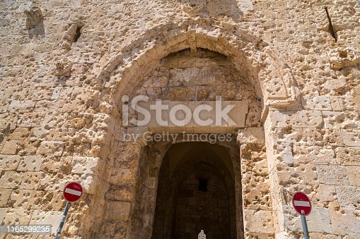 Ancient streets and buildings in the old city of Jerusalem. Zion Gate is one of the most significant gates to the old city.