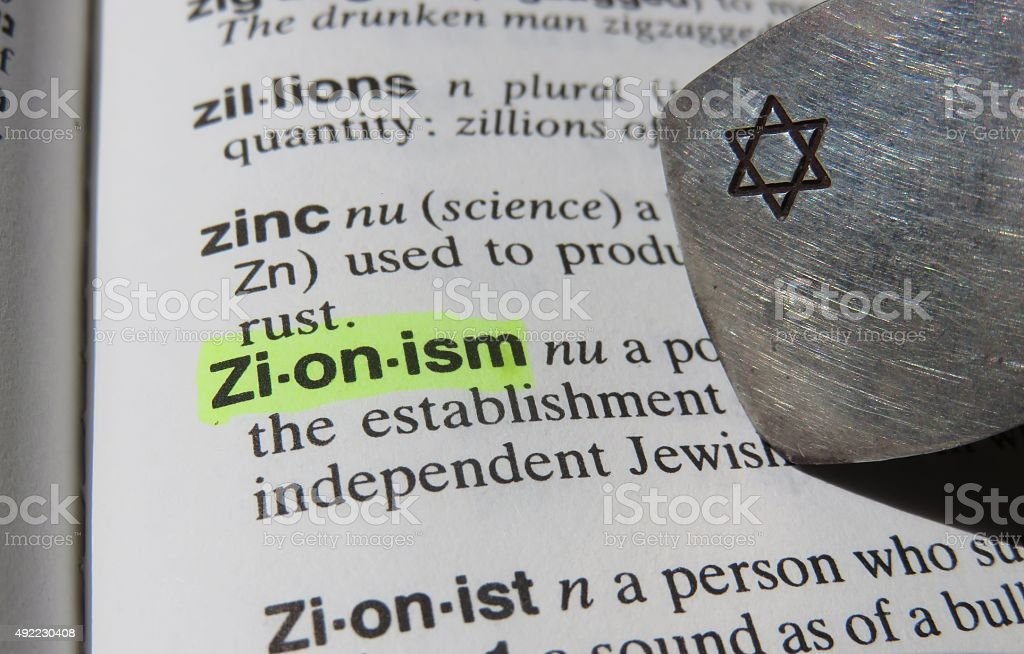 Zionism - dictionary definition stock photo