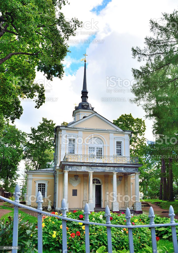 Znamenskaya Église photo libre de droits