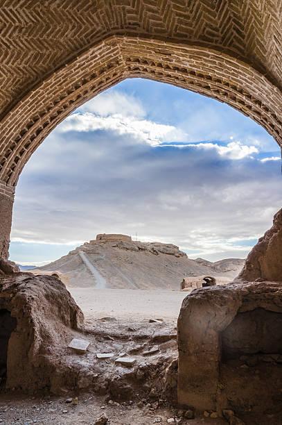 Zoroastrischer Turm des Schweigens in Yazd, Iran – Foto