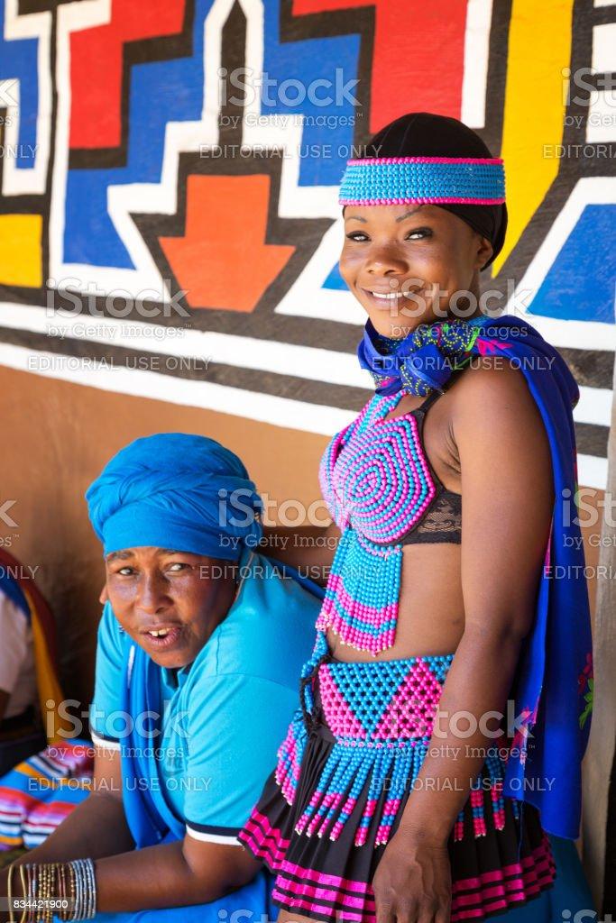 Zulu women stock photo