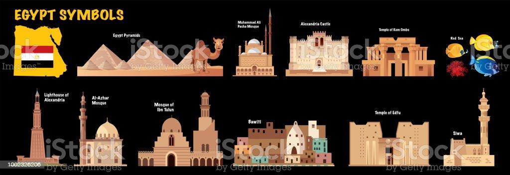 EGYPT SYMBOLS vector art illustration