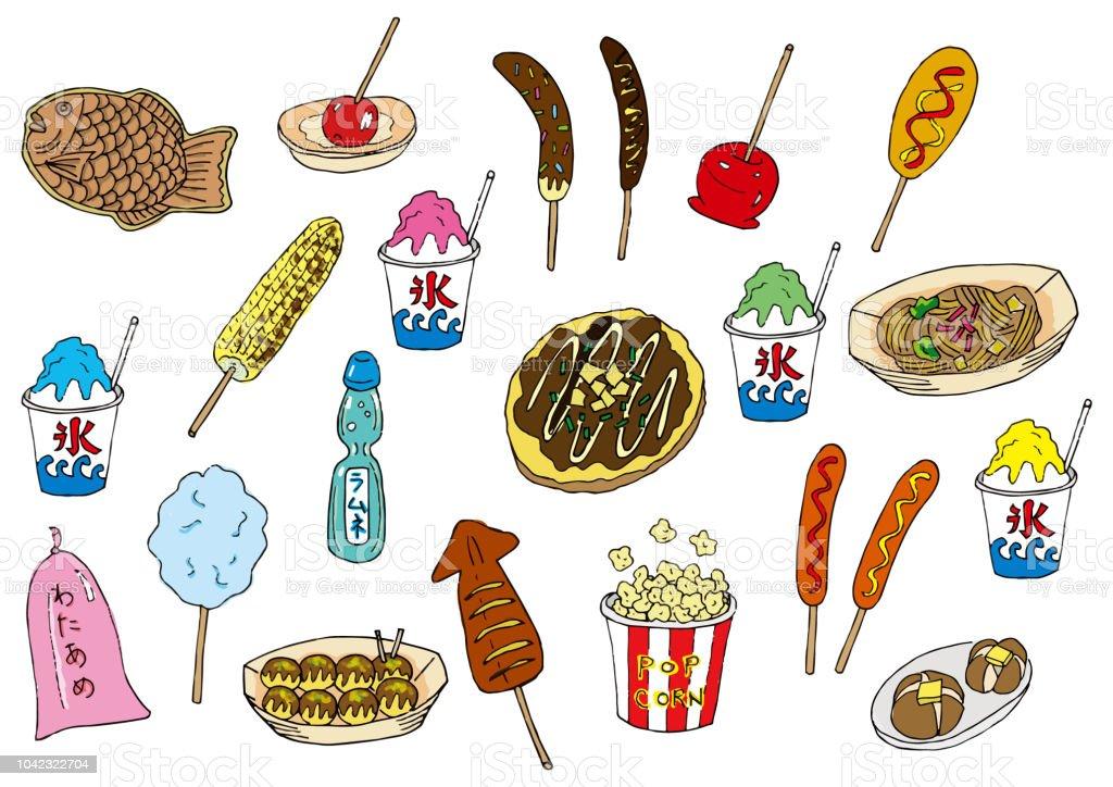 縁日屋台の食べ物セット vector art illustration