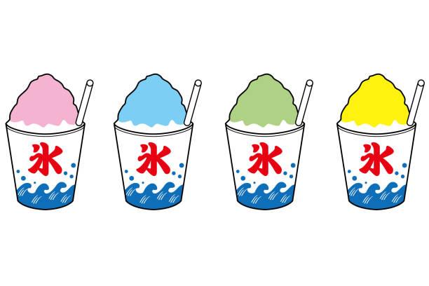 かき氷(4つの味) - 抹茶点のイラスト素材/クリップアート素材/マンガ素材/アイコン素材