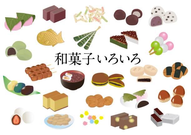 和菓子 イラスト素材 Istock