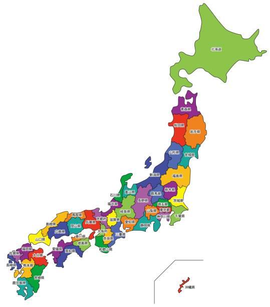 日本地図(都道府県別-文字つき) - 日本 地図点のイラスト素材/クリップアート素材/マンガ素材/アイコン素材